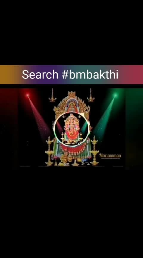 #ammansongs #mariyamman #godsongs #devotionalsongs #whatappsstatus #30secvideostatus #bakthi #roposo-bakthi #roposo-quotes #morningstatus #bmstatus #bmbakthi
