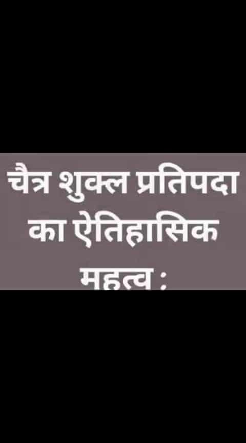 #भारतीय नववर्ष #जय श्री राम #train #hindustan #india_everyday #bharat #jodhpur #rajastani #भारतीय #राम #ramnavmi #ram #