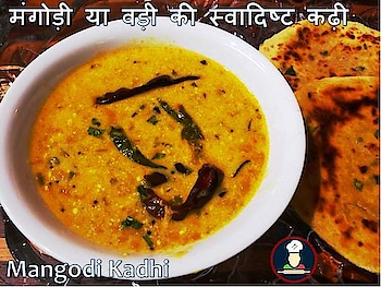 Mangodi ki Kadhi | Moong Vadi ki Kadhi | मंगोड़ी की स्वादिष्ट कढ़ी | मंगोड़ी कढ़ी | वड़ी की कढ़ी | Gluten Free | Rajasthani Dish | Mangodi kadhi recipe | Badi kadhi recipe | Vadi kadhi recipe  Watch Recipe Video @:  https://youtu.be/ize54XfAE_M  Mangodi ki Kadhi is a delicious side dish made of Mung Dal Badi (Vadi or Wadi) or Dried Mung Dal Nuggets. This 'Mungodi Kadhi' is a spicy and aromatic variation of kadhi from the states of Rajasthan, Gujarat and tastes amazingly delish with steamed rice. It breaks the monotony of your regular curry, gravy or dal meals and since these 'Mungodis' are ready to cook, hence you can make this kadhi in a jiffy.  Mangodi – Dried Moong Dal nuggets is made from moong dal (yellow lentil). Mangodi is healthy and light as moong dal is considered to be lighter. Apart from being healthy it is very tasty also.  At times we get bored of eating the same vegetables and lentils then one thinks of preparing the Kadi. Mangodi ki Kadhi is very tasty and takes very less time to prepare.  Kadhi is a popular Indian dish and is quite different from the – curry :). In India we make so many different types of kadhi's . Each region ,state and family have their own versions and favorite recipes of making kadhi's. but the base of the kadhi remains the same- Gramflour(besan). Since fresh vegetables are rare in the deeper dessert regions of Rajasthan, it is common to cook dals and subzis with dried and preserved vegetables or dal dumplings. Combined with the right amount of spices, and typically cooked with ghee, these transform into mouth-watering fare, as in the case of the Mangodi ki Kadhi Here, moong dal mangodi combines with Yogurt, Gram Flour and some common spice powders, to give rise to an irresistible accompaniment for hot rice or rotis. Follow the recipe and Learn how to make Mangodi ki Kadhi (Jain Food)(No Onion)(No Garlic)(Gluten Free) (mangodi kadhi recipe) in this video.   #mangodi #mangodikikadhi #kadhi #vadikikadhi #vadi #wadi #moongdalvadi #moongdalwadi  In our videos, you will find, detailed step by step recipes with tips and tricks and mistakes to avoid while cooking.   Try this recipe and share your experience with us in the comments section below.   Please do LIKE, SHARE, SUBSCRIBE!  Subscribe to Big Fooodies channel @ https://www.youtube.com/channel/UCu72ljuuwJVGytVqGS3nPBg/?sub_confirmation=1  Green House Recipes https://www.youtube.com/watch?v=x2ZcaFau7io&list=PLgISX83ERjqve_UEZg4Cr0ai01tDkg_ph  Mung bean recipes (Moong bean recipes)(Mung recipes)(Moong recipes) https://www.youtube.com/watch?v=mf9v-ZHICJg&list=PLgISX83ERjqsk-Ej_U1Hc-VYZXL6st0JR  Kadhi Recipes (Yogurt Curry) https://www.youtube.com/watch?v=fVLBCg5QSHY&list=PLgISX83ERjquWmoYLXNBkMaeud6y14KdE  Rajasthani Recipes https://www.youtube.com/watch?v=mBBeBGUwg-k&list=PLgISX83ERjqtvXNThDJ5JpS8f9vcJ3YeA  Connect with Big Fooodies on Social Media:  Blogger: https://bigfooodies.blogspot.com Facebook: https://www.facebook.com/Big-Fooodies-1545166285582259 Instagram: https://www.instagram.com/big.fooodies/ Twitter: https://twitter.com/BigFooodies Google+: https://plus.google.com/108185680323591223388 Tumblr: https://www.tumblr.com/blog/bigfooodies Pinterest: https://www.pinterest.com/bigfooodies LinkedIn: https://www.linkedin.com/in/big-fooodies-62656a158  If you like our recipes please subscribe, like and share them.  #mangodi #mangodikikadhi #kadhi #vadikikadhi #vadi #wadi #moongdalvadi #moongdalwadi #glutenfree #bigfooodies #bigfoodie #foodies #foodie #sidedish #rajasthani #mangodikadhi #vadikadhi #badikadhi #badi #wadikadhi #moongkadhi #brunch #breakfast #snack #appetizer #starter #american #mexican #indian