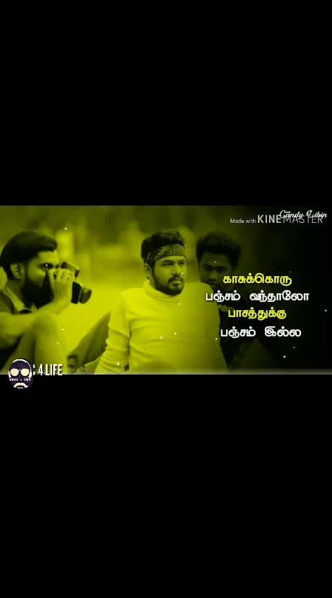 #natpey_thunai #hiphoptamizha #aadhi
