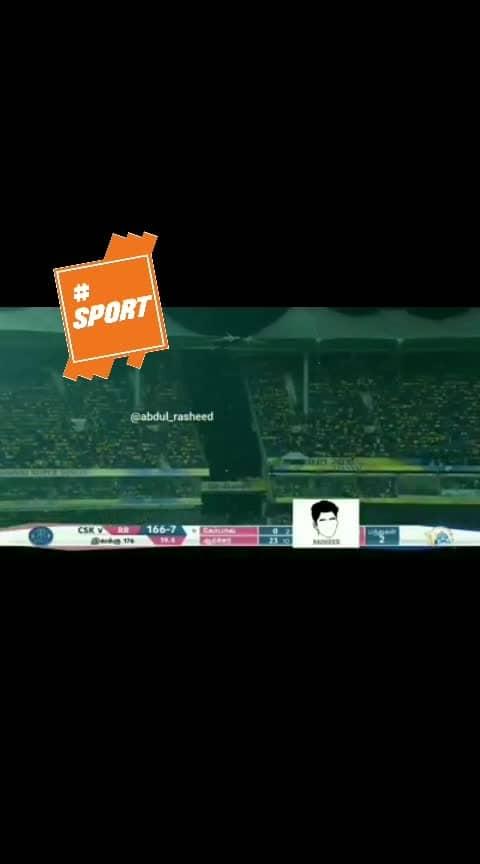 #roposo-sports #roposo-sport #roposo-fun #roposofun #roposofunny #roposo-funnys #roposo-journey #roposo-wow #roposo-wow-indian #roposocicket #roposo_cricket #roposo-tamil #roposo-trends