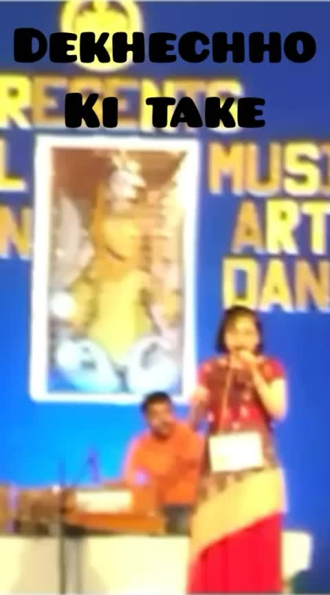 দেখেছ কি তাকে  #song #bengali #love #live #music #subhasmita #bollywood #tollywood #performance #featureme #beats #roposostar #joyoners #joyocian
