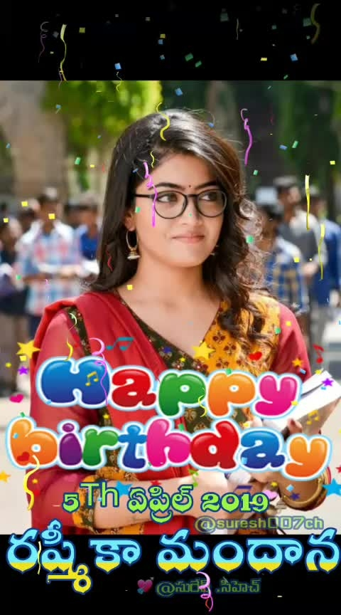 #reshmika #rashmikafans #rashmikamandanna [5th April 2019]  HAPPY BIRTHDAY TO Actress  ❤💙🎂Reshmika mandana🎂💙❤  💘@suresh.Ch 💚 💛 💜