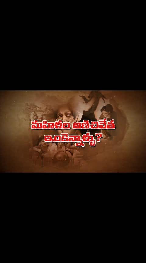 #GeetaRavaliBavithaMarali #KothapalliGeetha #janajagrutiparty  #VoteforMike #VoteForProgress  #ManaGalamManaBalam #VoiceForTheVoiceless