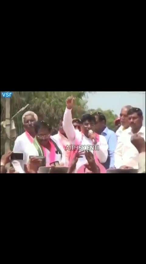 party marithey slogan kuda marali kadha saaaru #chusikovali kadha sir #kcr_anna #ktr_anna #trs_party