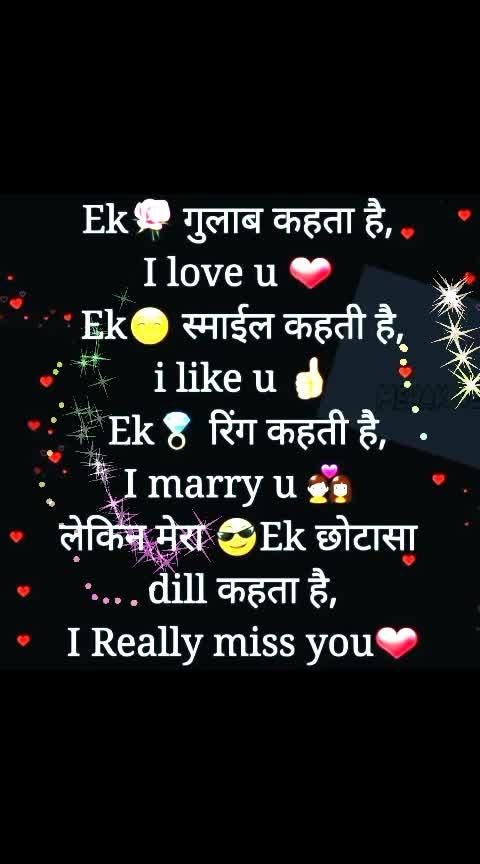 इश्क़ मोहब्बत शायरी #shayari #love #love----love----love #ishqbaaz & dil bole oberoi  #ishqbaaz #loveforever143ag #loveness #love_forever_ #enjoyement #loveforearings #in-love-