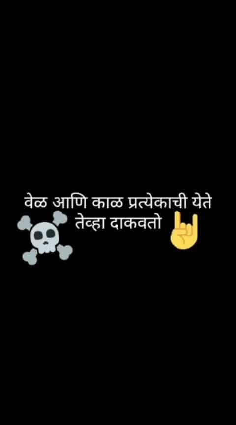#atittudematters ✌✌  #bhaigiristatus