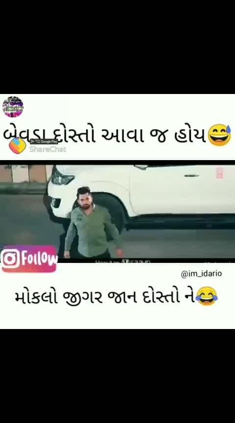 ##rajkot_instagram ##rajputanastyle ##rajputboy ##amdavad ##suratblogger