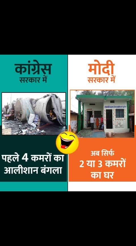 Modi Sarkar #2019modi