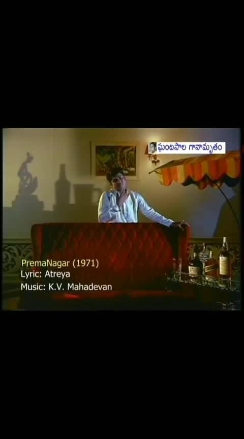 #premanagar #oldisalwaysgold #telugusong #telugumovies #telugu-roposo #teluguactress #anr_ #ntrfans #srntr-dance #ramarao #oldsongs #ghantasala songs