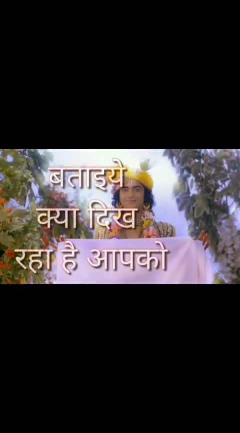 #krishna_vani