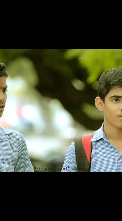 #tamil#naanum rowdy than#vijay sethupathi#scene