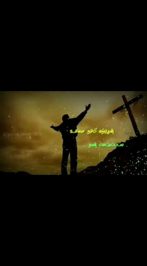 #jesus #ilovejesus #christ #lifegod