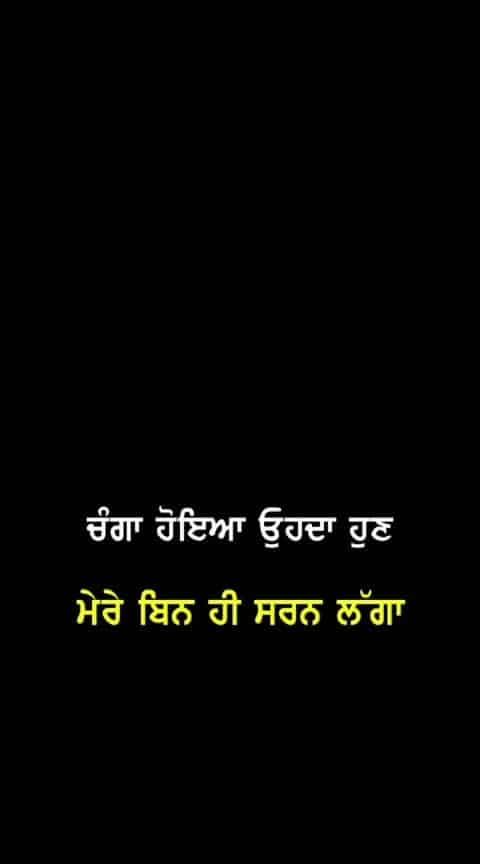 #kulbirjhinjer #galwakdi #ropo-punjabi #whatsapp-status #tiktok_india #roposo #ghaintmedia #royal #ropo-punjabi-beat