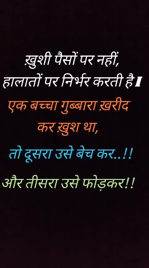 #khushi