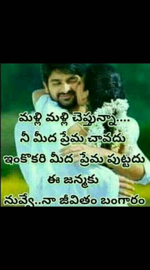 #roposo_soulful_quotes