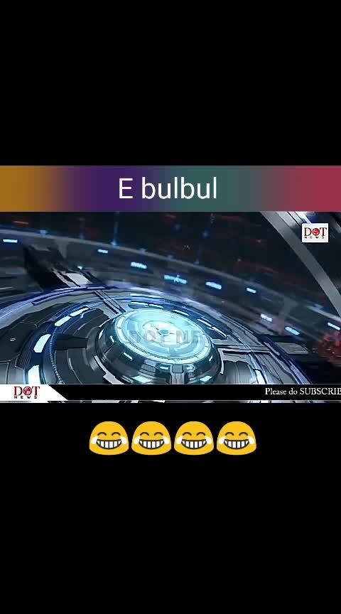 #hah #haha-tv #roposo-hilarious #balakrishna #bulbul #hahahtv #roposo-comedy #politicalcomedy #roposo-fun #trendeing