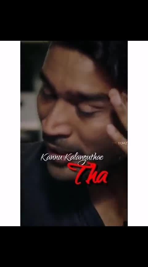 love feeling  #lovefailureboy #lovefeelings #tamillovestatus_ #dhanush #dhanush_anna #dhanushfans #whatsappstatustamil #whatsappstatussadsong #whatsappstatusvideo #lovefail #tamil #roposo-tamil #tamil-actress