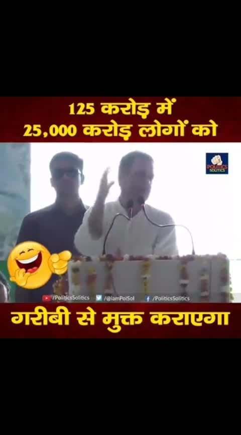 #ijustbereal #jkbshootdiaries #klol_nd_msti #lmsinghrawat #mng #noshavenovember #openmyworld #pq1 ##bharat qr | #digitalindia | #cashlessindia