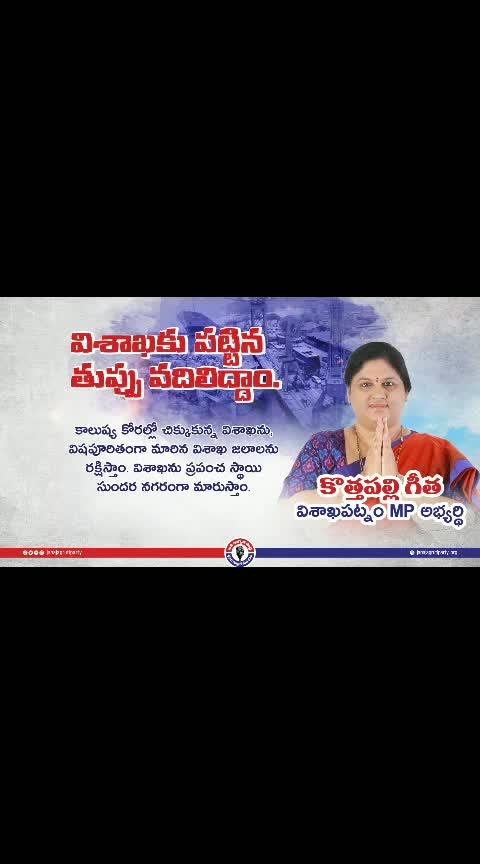 జన జాగృతి ఎన్నికల యుద్ధభేరి... #GeetaRavaliBavithaMarali #KothapalliGeetha #janajagrutiparty  #VoteforMike #VoteForProgress  #ManaGalamManaBalam #VoiceForTheVoiceless