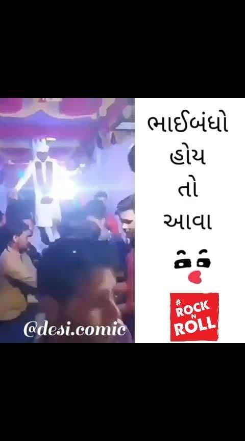 #bhaibhai