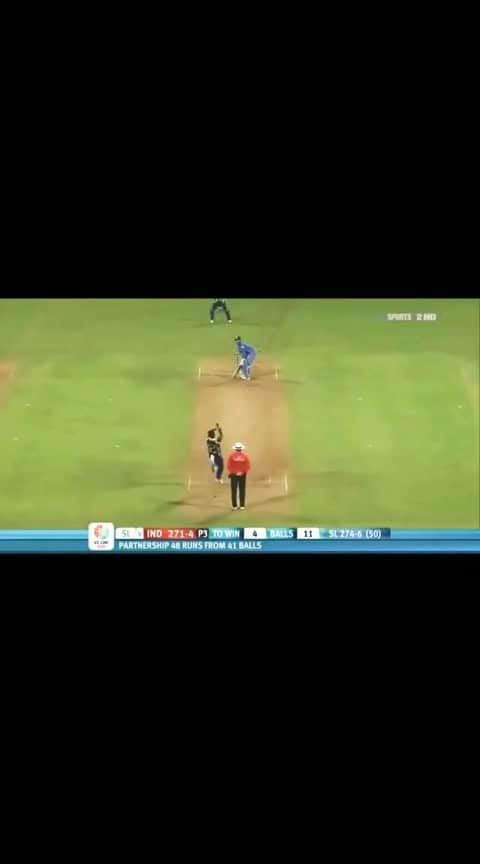 #2011worldcupsix by #msdhoni7