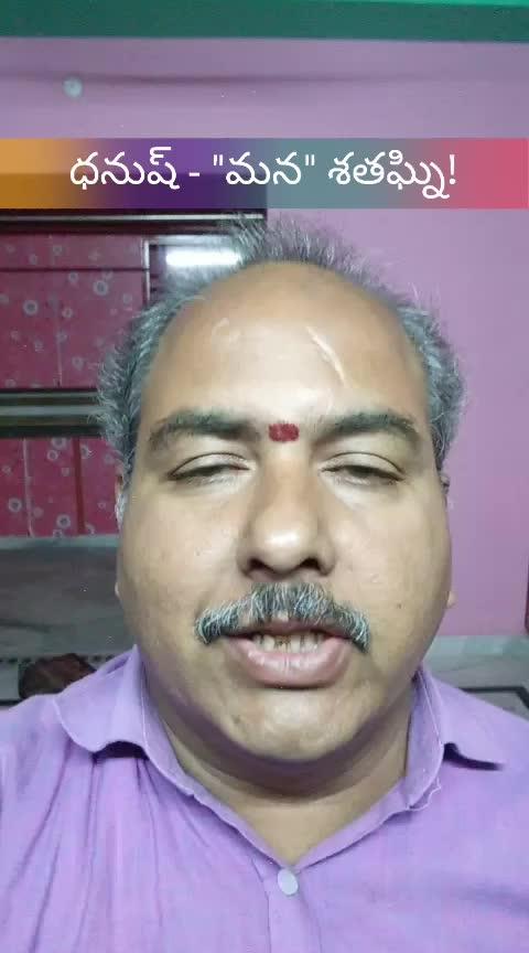 #indiapakistanborder  #indiapakistanwar #indopak #indiapakistan #dhanush #drdo l  #defence #aptsbreakingnews #roposostar #happy-republicday-india2019 #makeininida