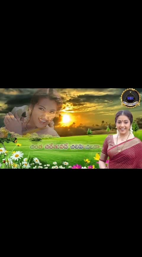 #roposo_oldsongs  #roposoteluguchannel  #roposomelody