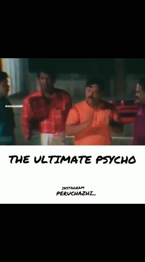 #ultimate physco