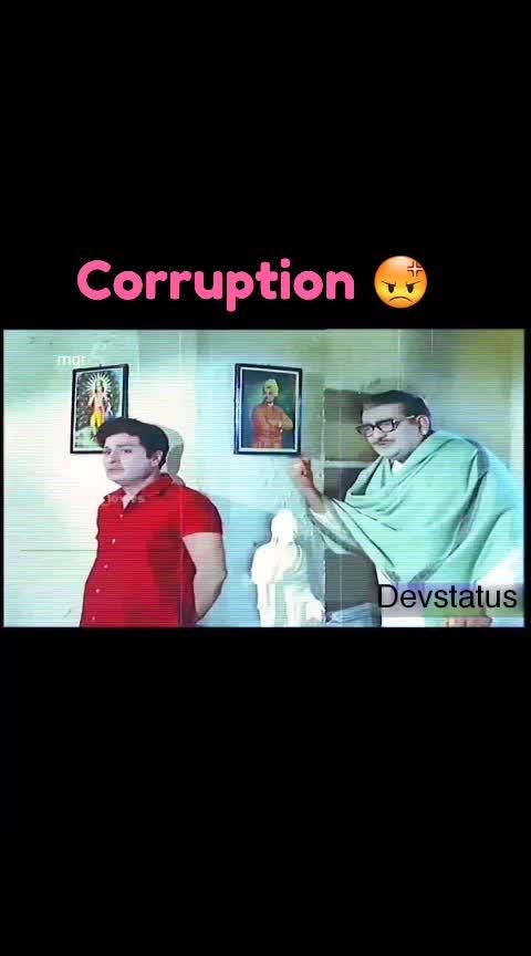 #corruption #corruptionfreeindia #society #roposo-mgr #mgr