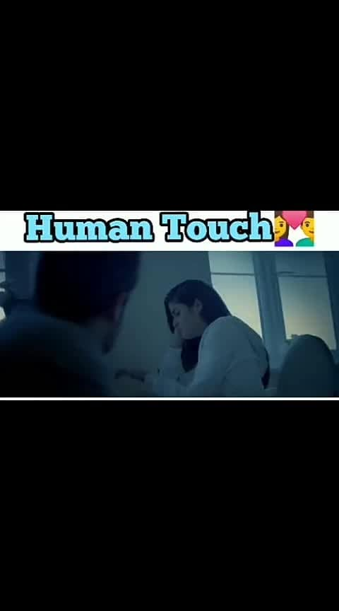 Human Touch....