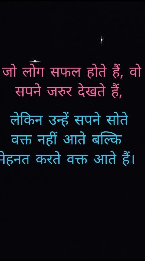 #mehanat