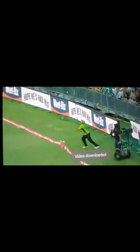 #cricket  #semma  #catch