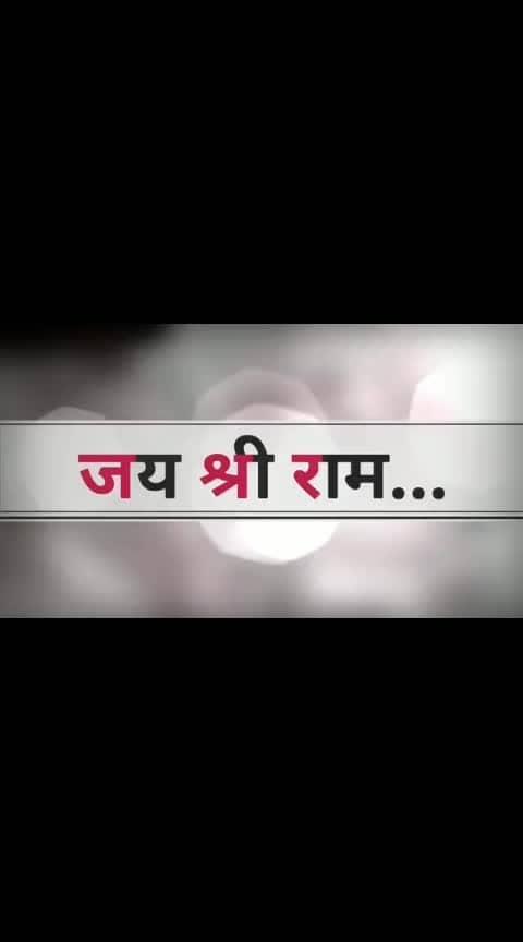 # Jay Shree Ram #