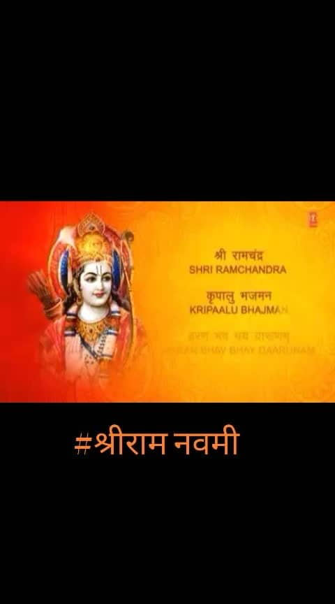 श्रीराम नवमी.......जय श्रीराम....... #shreeram  #shree_ram  #shreeramchadra   #ram  #ramnavmi  #indianculture  #india-proud  #india-inspired  #-india  #indian  #indianfestival  #roposo-hindi  #hindufestival   @roposocontests #hindufest