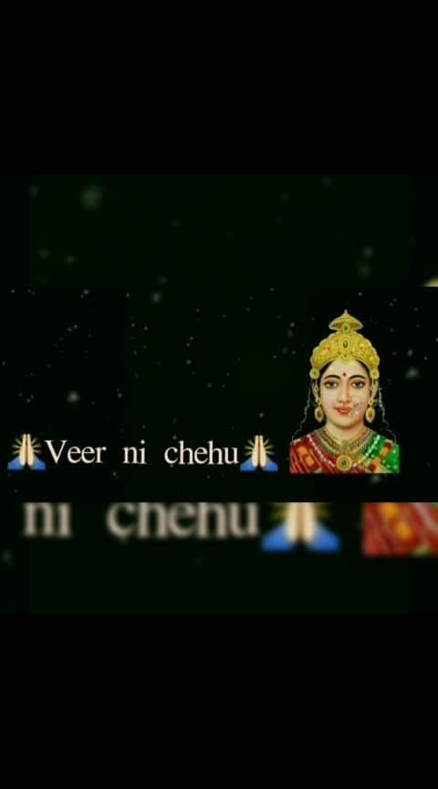 #maa #ram #bhagwan #bhagti #bhakti #ropo #roposobhakti #ropo-bhakti #bhaktichannel #bhagat #bhagva #ram