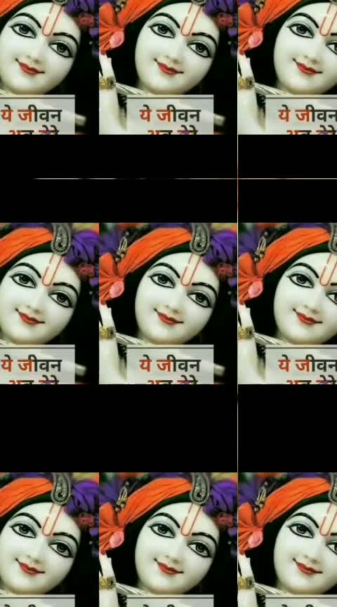 #roposobhakti #roposobhakti #roposo_bhakti  #roposobhakti  #roposobhaktis  #roposobhaktis