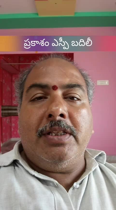 #election2019 #appolitics #aptsbreakingnews #roposostar #naralokesh #lokesh #mangalagiri #prakasam #sp #electioncommissionofindia #election-checking #
