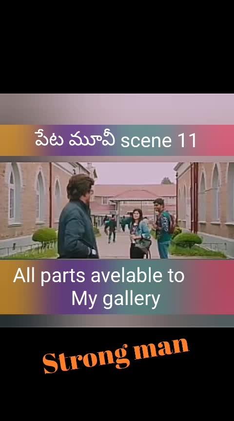 #Peta movie scene 11💚💙💚💘