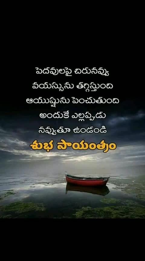 good evening #keep smiling .......