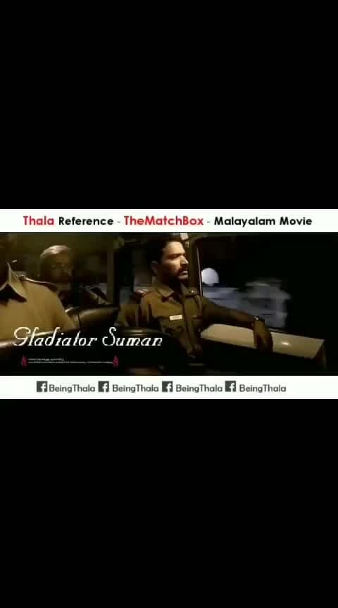 Thala Ajith Reference In Malayalam Movie #matchbox #ThalaAjith #Thala #ajithkumar #kerala #viswasam #nerkondapaarvai #kollywood #kollywoodcinema #kollywoodactor #bollywood #tollywood