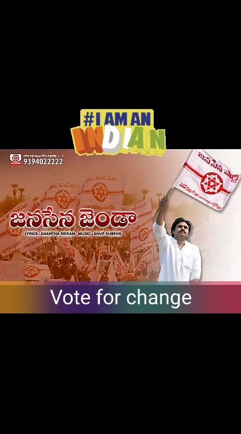 #pawankalyan #janasenaparty #janasenaporatayatra #janasena #elections #pkfans #pawanism #assemblyelections #andhraelections #jaijanasenani #victory #vote #voteforglass