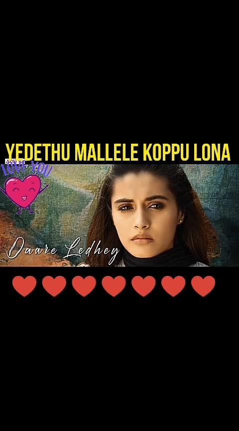 #majili #majiliteaser #yedetthumallele #nagachaitanya #samantharuthprabhuofficial #chalisa #love #true-love #love----love----love #ilu #iloveyouu #priyatama #nagundello #lovelovelove #beautiful-life