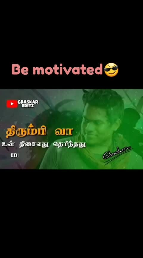 #motivation #yuvanshankarraja #yuvanmusical #yuvanmusic #ethirthu_nil