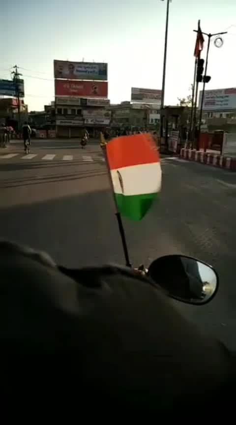 E vatan vatan mere abad rahe tu... #india-proud  #indian #palanpur #hindustan #patriotism #proud #indianarmy #armedforces #independenceday #republic-day
