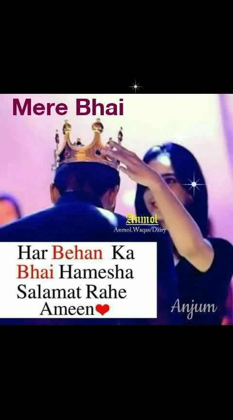 Har Behan ka Bhai Salamat Rahe Aameen   Mere Bhai #brothersisterbond #mere Bhai  #brothersisterlove #brother-sister #brothers