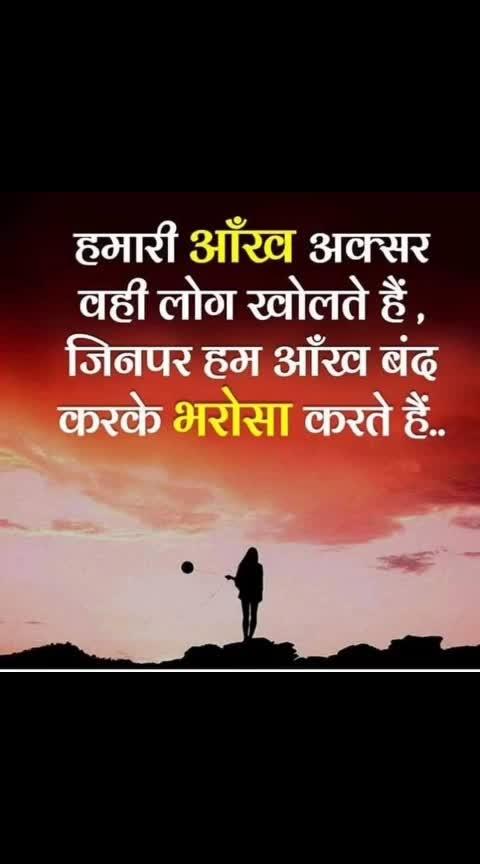 #motivation #inspiration #motivationquotes #inspirationalquotes
