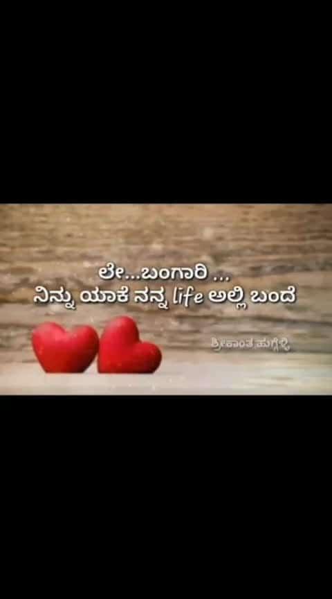 #exactly ☝️#solofull_quates #sadness_overloaded