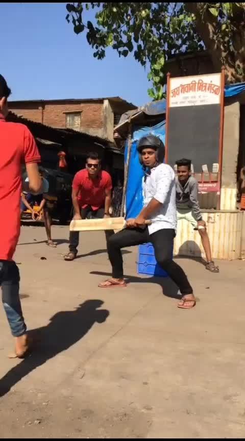 pgl panti##cricket #cricketlovers #pagalpanti #public #love_cricket #latesttrends ###roposo #roposoindia