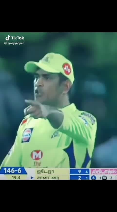 #dhonism #caption_cool #angry